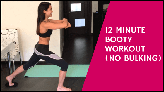 12 Minute Booty Workout